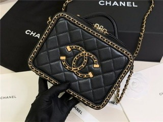 Chanel small Vanity Case